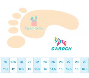 CAROCH C-2312BL