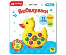 Музыкальная игрушка-веселушка «Утёнок»