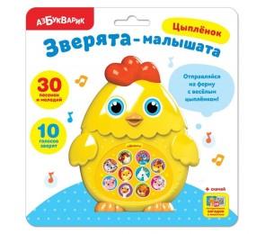 Музыкальная игрушка-веселушка «Цыплёнок»