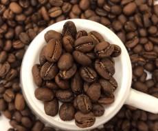 Кофе Бразилия Моджиана