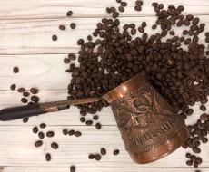 """Кофе десертный """"Вишня в коньяке на основе Бразилии Сантос"""""""